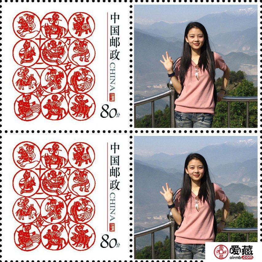 个性定制邮票
