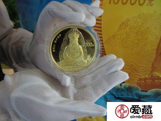 金银币收藏