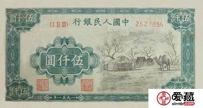 第一套人民币蒙古包的投资风险规避