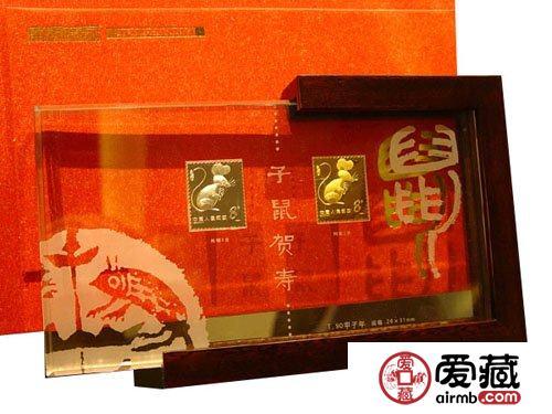 邮票收藏市场上的另类产品——纯金银邮票