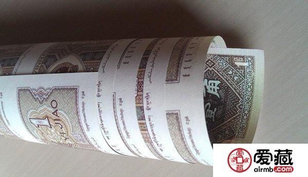 纸币收藏长期被看好,连体钞行情最受关注