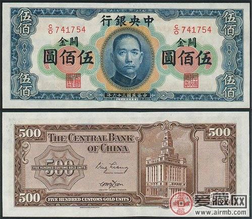 纸币收藏不简单,入行需谨慎!