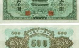 第一套人民币伍佰圆正阳门市场好选择
