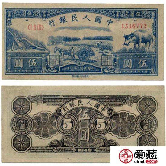 第一套人民币伍圆水牛,投资者热捧的对象