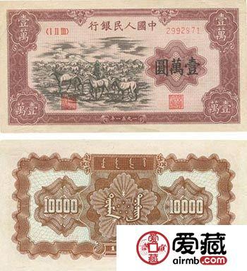 1951年1万元人民币,收藏的不二选择
