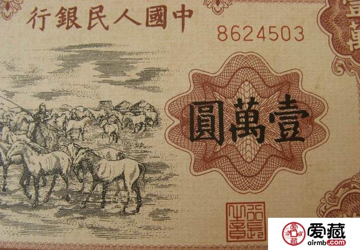 收藏市场王者之骆驼队人民币