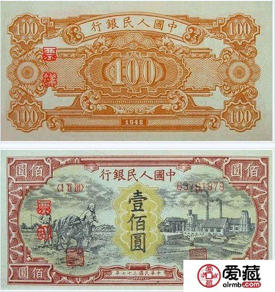 1951年1万元人民币具有极高收藏价值