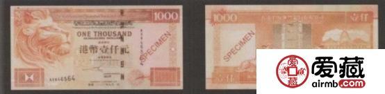 1000元