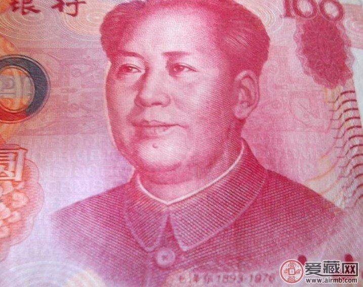 人民币上的毛主席像