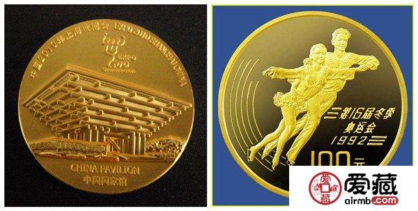 金银纪念币与金银纪念章的区别