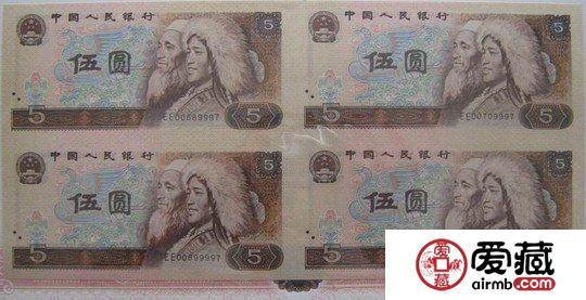 第四套人民币二元五元四连体钞的市场发展行情