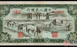 馬飲水紙幣的最新收藏價值探析