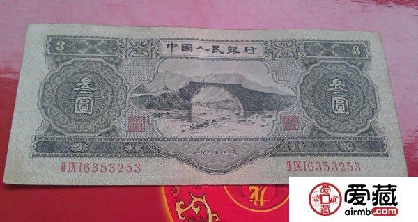 井冈山三元纸币的投资技巧