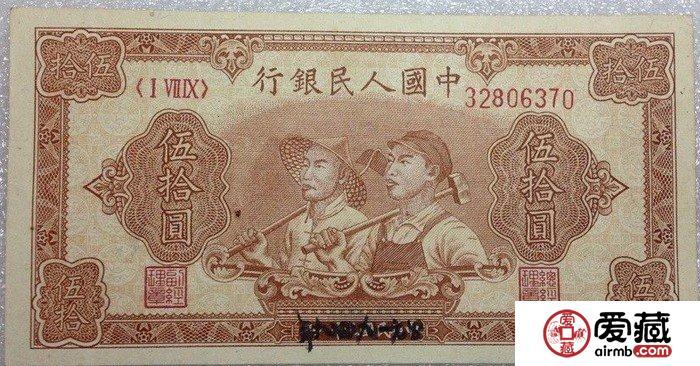 """第一套人民币50元为长线投资者带去""""福音"""""""