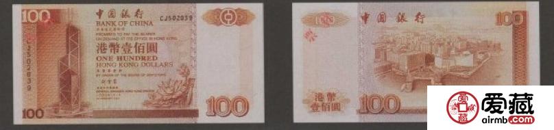 中国银行港币100元