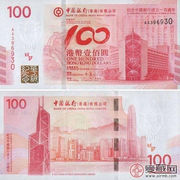 香港中国银行100周年纪念钞价值分析