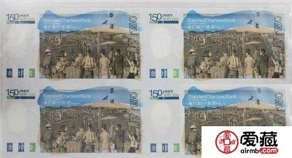 渣打银行150周年纪念钞单张的投资分析