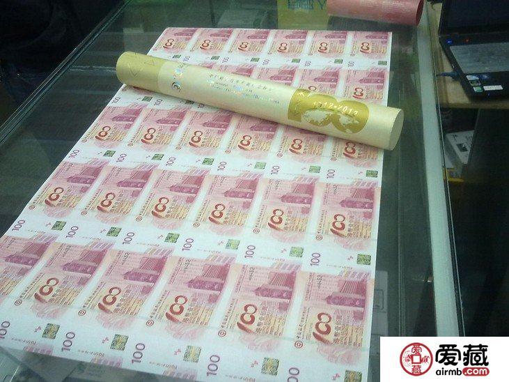 独具一格的中银百年纪念钞30连体