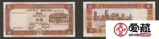 10元(1991年版、大西洋银行)