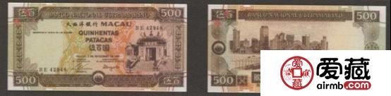 500元(1990年版、大西洋银行)