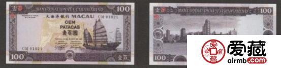 100元(1992年版、大西洋银行)