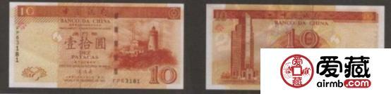 10元(2003年版、大西洋银行)
