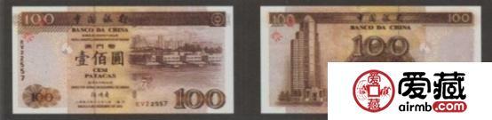 100元(2003年版、大西洋银行)