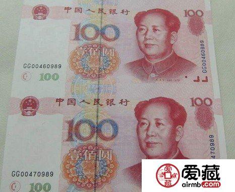 99年100元三连体钞是长期投资的首选