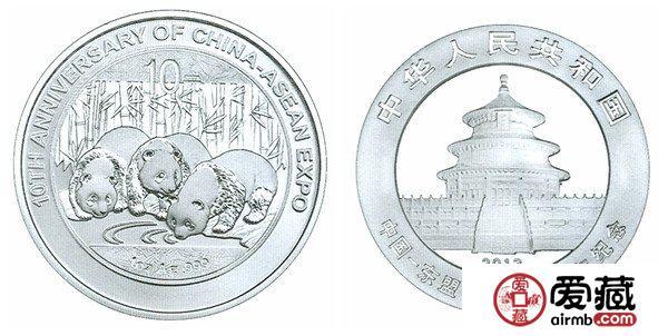 中国-东盟博览会10周年熊猫加字币发行