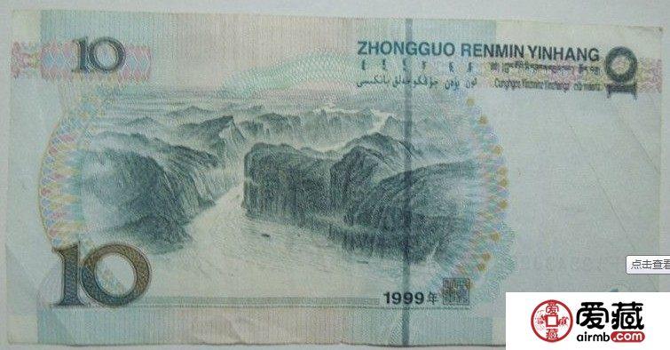 99年10元纸币收藏需知