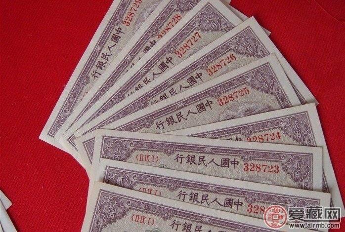 1949年200元人民币为何值得投资?