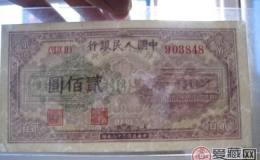 關于投資第一套人民幣200元