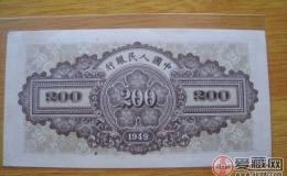 簡單了解第一套人民幣貳佰圓排云殿