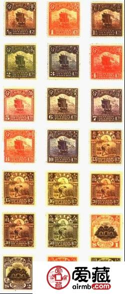 中国民国邮票的发展历史