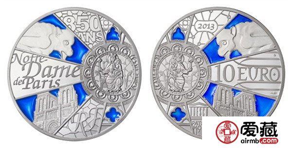 巴黎圣母院850周年珐琅彩纪念银币在法发行