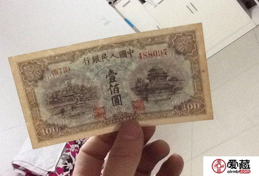 第一套人民币一百元北海桥收藏涨势凶猛