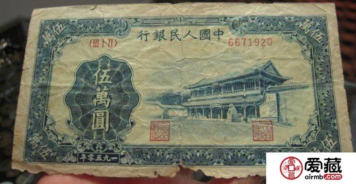 第一版人民币五万元新华门的现状