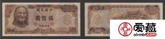 500元(1976年版)