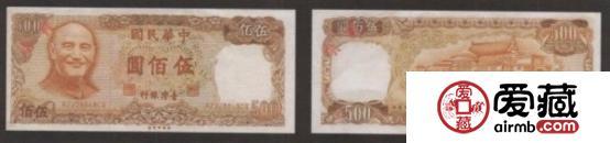 500元(1981年版)
