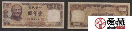 1000元(1981年版)
