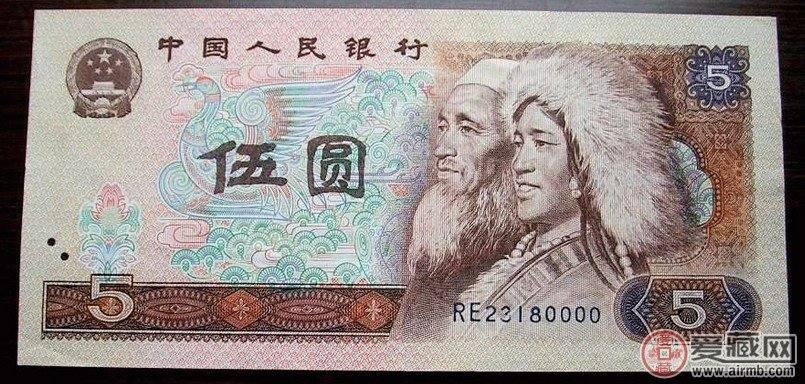 第四套人民币5元的未来走势