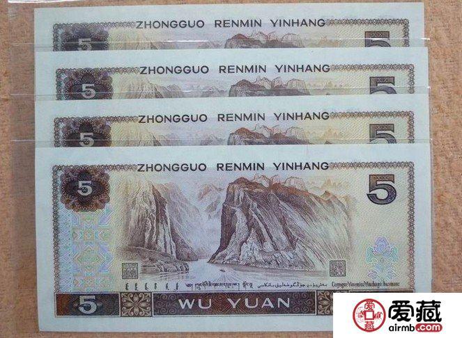 1980年5元人民币价格分析