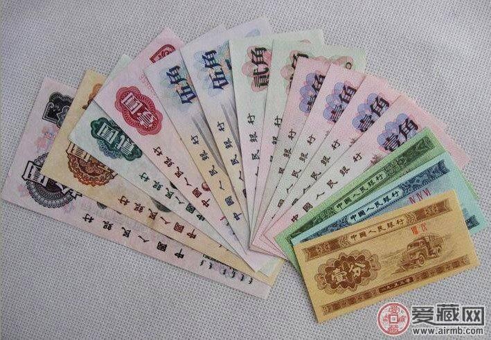 设计独特的第三套人民币