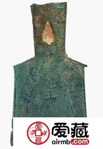 中型斜肩弧足布