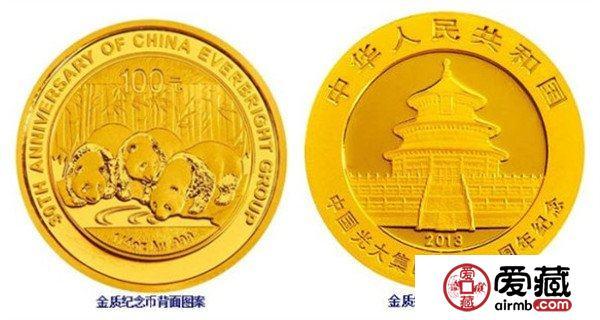 9月9日金银纪念币价格行情分析