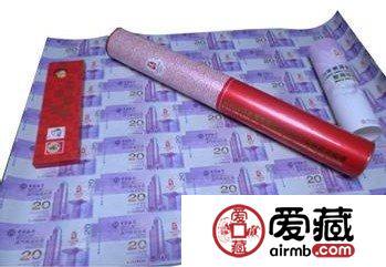 香港奥运整版连体钞的投资价值
