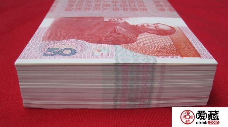 9月11日纸币收藏每日市场交易行情