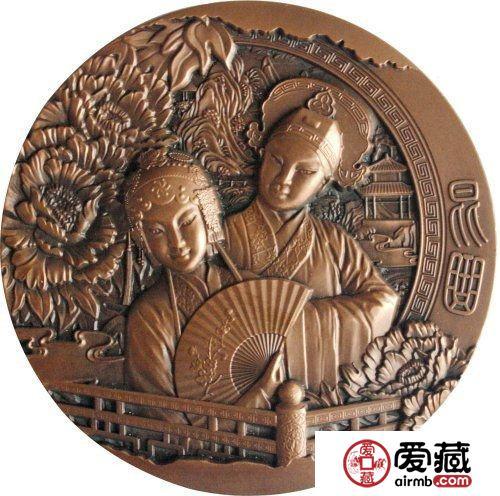 9月11日金银纪念币最新收藏报价