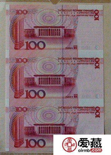 99版100元三连体钞——此时不投资更待何时