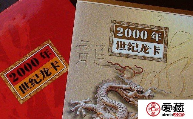 第五套人民币100元三连体